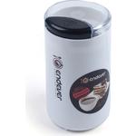 Кофемолка Endever Costa 1053