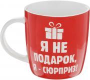 "Кружка Sima-land ""Я не подарок"", 300 мл"