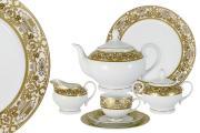 Чайный сервиз 42 предмета на 12 персон Вайден (кремовый) (Bavaria)