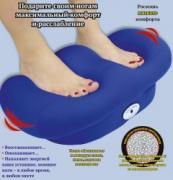Вибромассажер для ног