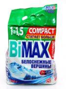 """Стиральный порошок BiMax """"Белоснежные вершины"""", 1,5 кг"""