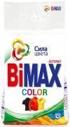 """Стиральный порошок BiMax """"Color"""", 1,5 кг"""