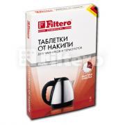 Бытовая химия для мелкой техники FILTERO Таблетки от накипи д/чайников...