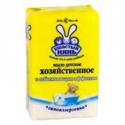 Мыло хозяйственное Ушастый нянь с отбеливающим эффектом, 180 г (11139)