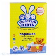 """Стиральный порошок """"Ушастый Нянь"""" 400г, 01011"""
