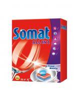 """Средство для мытья посуды в посудомоечной машине """"Somat All in 1"""", 56..."""