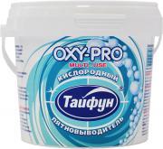 """Кислородный пятновыводитель Тайфун """"OXY-PRO"""", 270 г"""