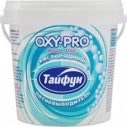 "Кислородный пятновыводитель Тайфун ""OXY-PRO"", 1 кг"