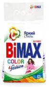 """Стиральный порошок BiMax """"Color&Fashion"""", 1,5 кг"""