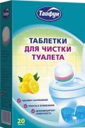Таблетки ТАЙФУН 391701