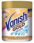 """Пятновыводитель и отбеливатель для тканей """"Vanish Gold Oxi Action...."""