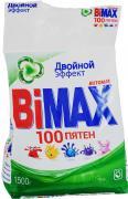 """Стиральный порошок BiMAX """"100 пятен"""", автомат, 1,5 кг"""