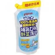 Средство для мытья бутылочек и овощей Pigeon сменный блок, 700 мл