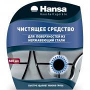 Средство HANSA hansa средство для керамических поверхностей