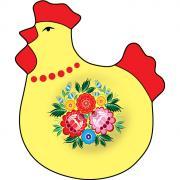 """Подставка под яйцо Home Queen """"Узоры"""", цвет: желтый, красный"""