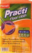 """Тряпка для пола Paclan """"Practi"""", 50 х 60 см"""