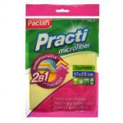"Салфетка Paclan ""Practi"", цвет: желтый, 17 см х 23 см"