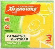 "Салфетка бытовая ""Хозяюшка Мила"", цвет: желтый, 35 х 35 см, 3 шт"