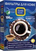 """Фильтры для кофе """"Top House"""", неотбеленные, 100 шт"""