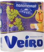 """Полотенца бумажные Veiro """"Classic"""", двухслойные, 2 рулона"""