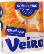 """Полотенца бумажные Veiro """"Classic. Апельсин"""", ароматизированные,..."""