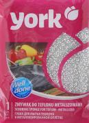 """Губка для тефлона York """"Лиза"""", цвет: серебряный"""