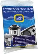 Губки Top house 390971