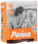 """Полотенца бумажные """"Perina"""", двухслойные, 2 рулона"""