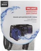 """Мешок для стирки """"Valiant"""", с застежкой """"молния"""", цвет: черный, 29 см..."""