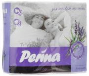 """Бумага туалетная Perina """"Lavander"""", ароматизированная, трехслойная, 4..."""