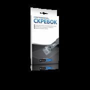 Скребок для стеклокерамики INDESIT c00092408