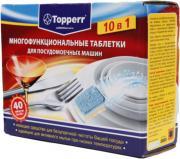 Topperr 3303