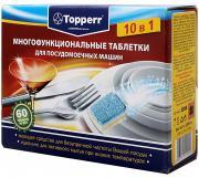 Topperr 3306