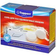 Topperr 3305