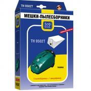 Top House TH 9502 T двухслойные мешки-пылесборники (3 шт.)
