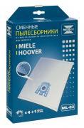 Neolux ML-02 пылесборник из пятислойного микроволокна (4 шт) +...