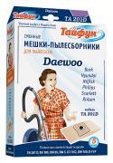 Мешок ТАЙФУН 65918