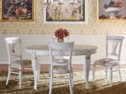 Обеденная группа для столовой и гостиной Лидер Кадис Белый с золотой...