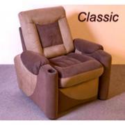 Кресла серии Classic