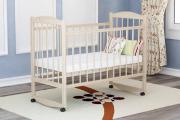 Кроватка детская для новорожденных Колибри 1200 КС
