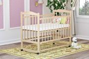 Кроватка детская Колибри 1200 ксО
