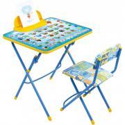 Ника Набор мебели (стол-парта+мягкий стул)