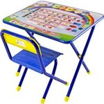 """Набор мебели Дэми """"Алфавит"""" стол и стул (синий)"""
