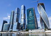 """Фотообои Decoretto """"Москва-Сити"""", 180 х 127 см"""