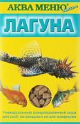 """Корм для рыб Аква Меню """"Лагуна"""", для донных рыб, 35 г"""