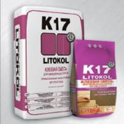 Цементные клея LITOKOL K17 (5кг)