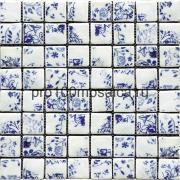 Hola-5(3). Мозаика 33x33x10, серия HOLANDA, размер, мм: 278*278...