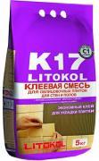 Клей плиточный LITOKOL K17 / ЛИТОКОЛ K17 (5 кг)