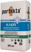 Клей PERFEKTA / ПЕРФЕКТА МУЛЬТИФИКС ЗИМНИЙ (25 кг)