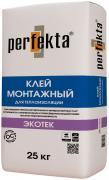 Клей PERFEKTA / ПЕРФЕКТА ЭКОТЕК (25 кг)